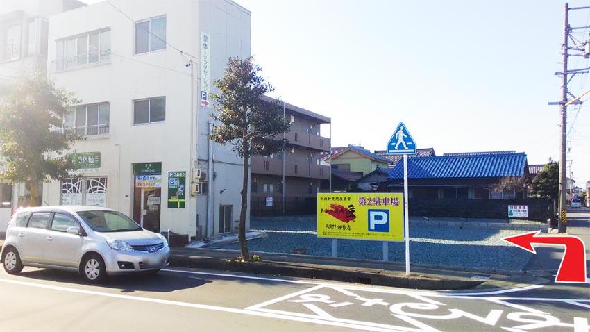 chuushajou_02-jpg